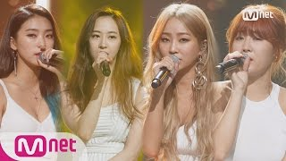 Gambar cover [SISTAR - Lonely] Comeback Stage | M COUNTDOWN 170601 EP.526