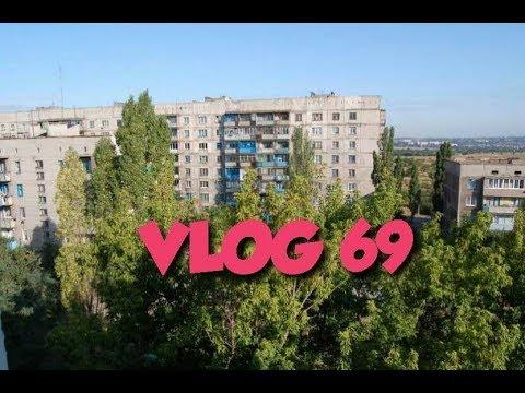 Сходила в ЖЭК/ проконсультировалась в ВЕТКЛИНИКЕ/ #VLOG 69