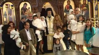 Ομαδική βάφτιση παιδιών λόγω οικονομικής κρίσης