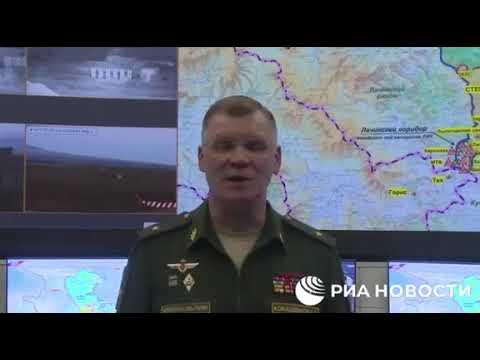 Արցախում «Իսկանդեր» չի կիրառվել. ՌԴ ՊՆ-ի արձագանքը