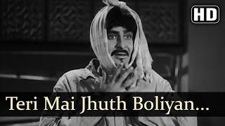 Te Main Jhooth Boliya - Pradeep Kumar - Jaagte Raho