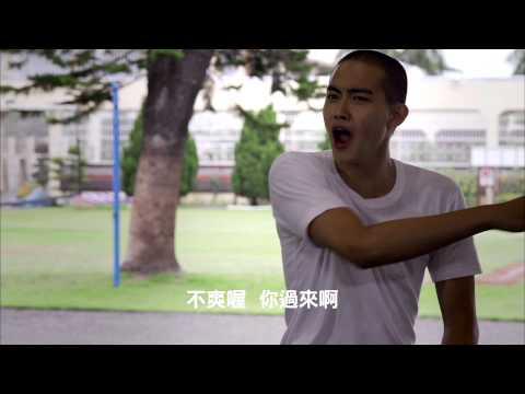 有在臺南安平古堡拍的『刺蝟男孩』