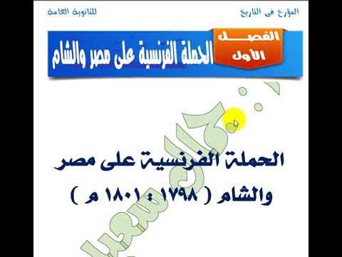 جمال ابو صبيحة talb online طالب اون لاين