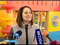 Вести Ярославль от 03.12.18 2045