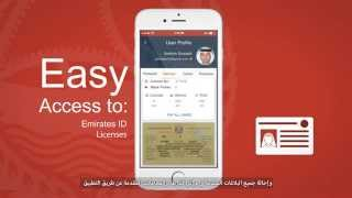 Dubai Police App - English