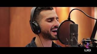 اغاني طرب MP3 الأغنية الرسمية لفيلم الممر - كلمات : أمير طعيمة وألحان الموسيقار : عمر خيرت وغناء : محمد الشرنوبي تحميل MP3