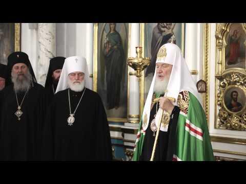 Патриарх Кирилл в Минске