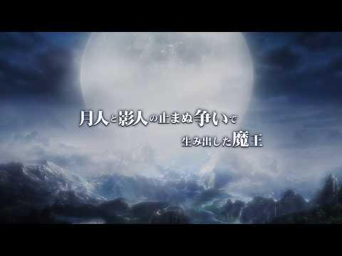 月煌-Luster-(ラスター)の動画サムネイル
