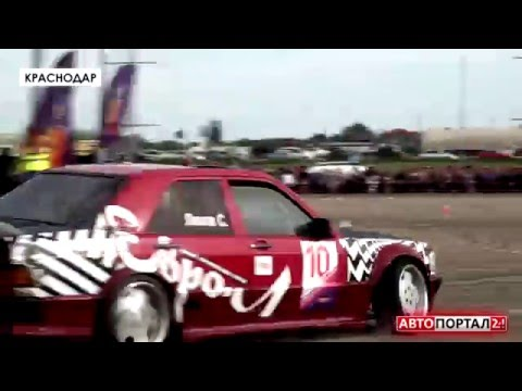 Drift Battle Series– 2016