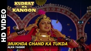 Mukhda Chand Ka Tukda - | Alka Yagnik | Beena Banerjee