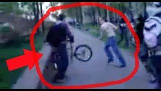 БЫДЛО VS BMX Драка с БМХерами