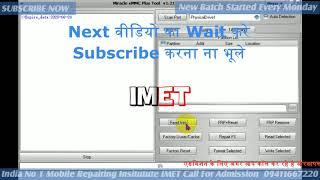 IMET Mobile Repairing Institute - Thủ thuật máy tính - Chia
