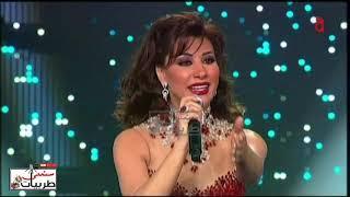 تحميل و مشاهدة نجوى كرم   طلة ملك   ليالي فبراير 2009   سمعني طربيات MP3