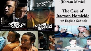 [Korean Movie] The case of Itaewon Homicide_Full with English Subtitle_ 이태원살인(영어자막)