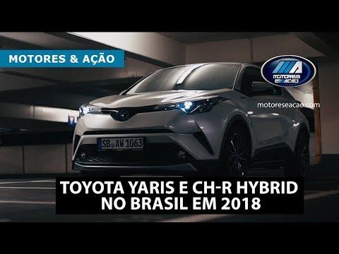 Toyota CH-R Hybrid Brasil 2018 | Yaris | New | motoreseacao