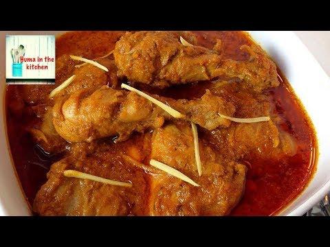 Chicken Korma Recipe Dawaton Wala Tasty Qorma by (HUMA IN THE KITCHEN)