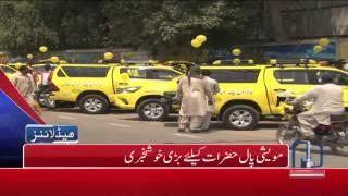 10 PM Headline Lahore News HD - 21 April 2017