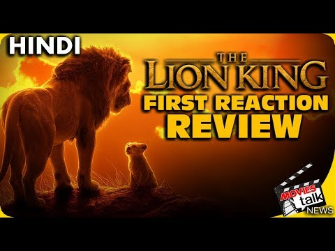 The Lion King : First Reaction Review [Explained In Hindi]