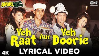 Yeh Raat Aur Yeh Doorie Lyrical-Andaz Apna Apna|Salman