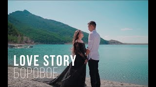 Шикарное Love Story в Казахстане (Боровое)- ENVYMEDIA