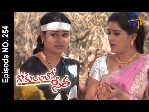 Gokulamlo-Seeta--25th-March-2016-గోకులంలో-సీత-–-Full-Episode-No-254
