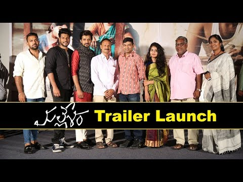 Mallesham Movie Trailer Launch Event