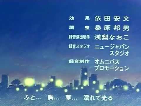 Maison Ikkoku  Ending 5-Sayonara no dessan