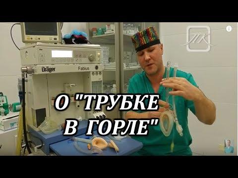 Гепатит дают ли инвалидность