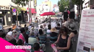横浜ダンスパレード 各会場ダイジェスト