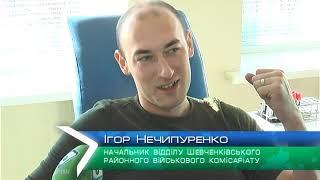 """Объектив-новости"" 13 ноября 2018"