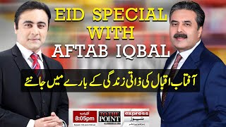 Eid Special with Aftab Iqbal   To The Point With Mansoor Ali Khan   21 July 2021   Express   IB1L