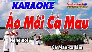 ao-moi-ca-mau-karaoke-123-hd-nhac-song-tung-bach