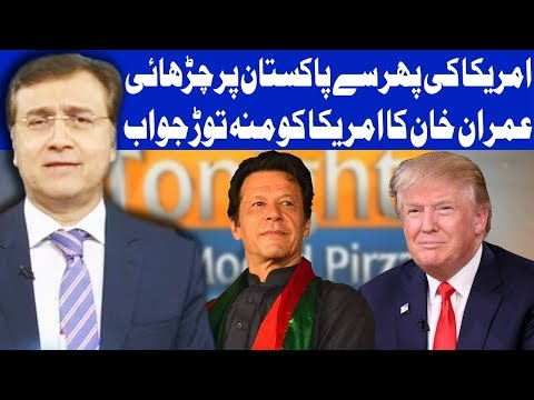 Tonight With Moeed Pirzada | 24 August 2018 | Dunya News