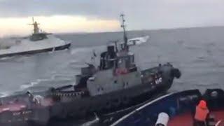 Агрессия России в Азовском море: все, что известно о напряженной ситуации