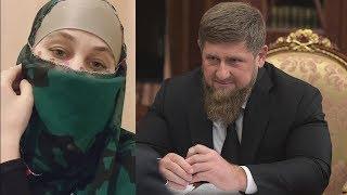 Первое требование в череде извинений перед Кадыровым