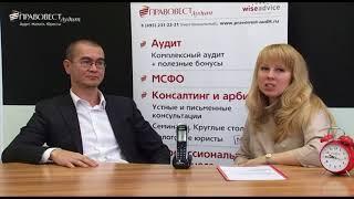 Необоснованная налоговая выгода: ст. 54.1 в НК РФ - есть ли ясность?