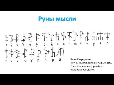Славянские амулеты молот тора