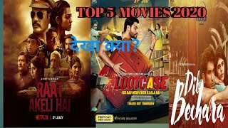Top 5 best movies ,2020 ,Bollywood