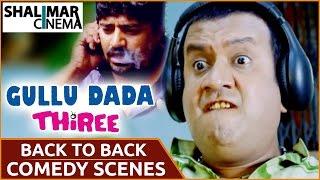 Gullu Dada Thiree Movie || Back To Back Comedy Scenes Part 03 || Aziz Naser || Shalimarcinema