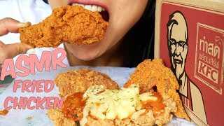 ASMR KFC Thailand (Crunchy FRIED Chicken EATING SOUNDS) NO TALKING | SAS-ASMR
