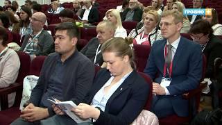 I конференция специалистов в области респираторной медицины проходит в Гродно
