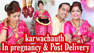 Karwachauth in pregnancy and with new born baby ,Vlog 2020 SuperPrincessjo
