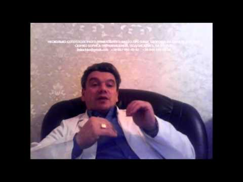 Лечение аденомы простаты куркумой