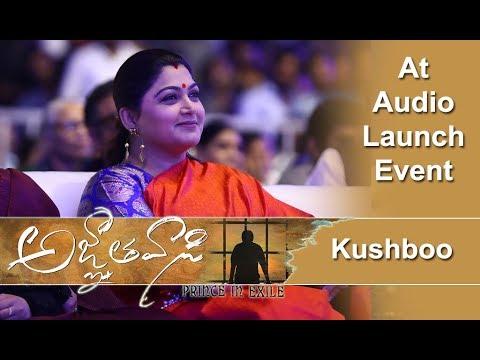 Kushboo At Agnyathavasi Audio Launch