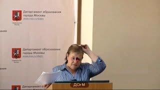1415 школа СВАО рейтинг 467 (331) Загородникова ГН директор 43% не аттестация ДОгМ 08.05.2018