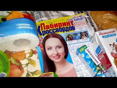 Сладкиши за диабетици магазини