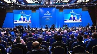 V Съезд НПП «Атамекен» с участием Премьер-Министра РК Бакытжана Сагинтаева (21.06.2018)