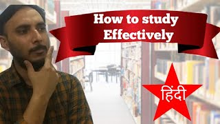 How to study effectively    How to Study Smart Not Hard    How to study with full concentration