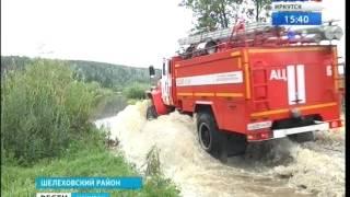 """В Шелеховском районе затопило деревню Олху и поселок Большой Луг, """"Вести-иркутск"""""""