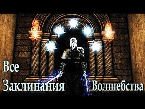 Рига черная магия